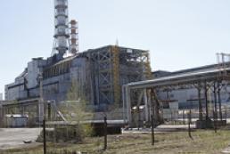 IAEA experts inspect Chernobyl NPP