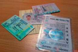 80 biometric driver's license already issued in Kyiv