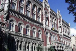 NBU promotes Ukrainian commemorative coins abroad