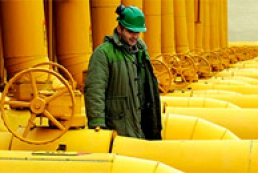 Ukraine to sign agreement on reverse gas supply through Slovakia in mid-June