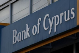 MPs refuse denounce tax agreement with Cyprus