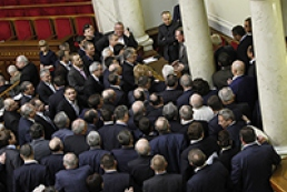 Fight in Parliament