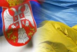 Ukraine, Serbia agree on deeper cooperation within OSCE