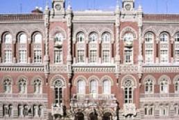 Cash volume increases by 5% in Ukraine