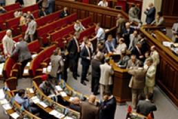Opposition blocking rostrum, presidium of Parliament