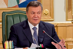 Yanukovych hopes for active dialogue with Serbia