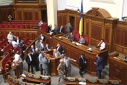 Rybak sees no reasons to block Parliament's work