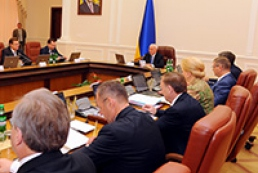 Cabinet not to meet on Mondays