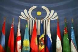 Ukraine tipped to chair CIS in 2014