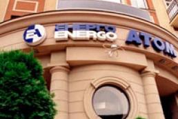 Cabinet appoints acting president of Energoatom