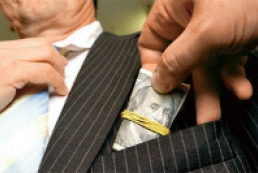 EBRD: Corruption continues to hinder investments in Ukraine