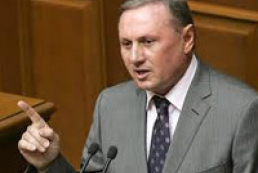 Yefremov: Parliament has no time to dismiss Shapoval today
