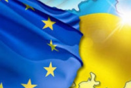 Translation of text of Association Agreement into Ukrainian completed