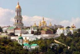 Kyiv Pechersk Lavra, St. Sophia Cathedral remain in UNESCO list