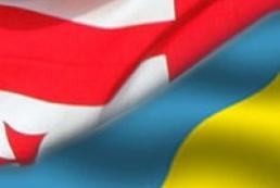 Ukraine, Georgia to enhance cooperation in European integration