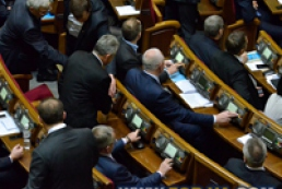 Yefremov: Ineffective work of Parliament linked with its blocking by opposition