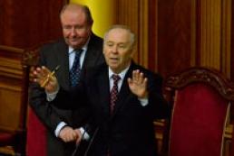 Rybak apologizes for behaviour of deputies to ministers