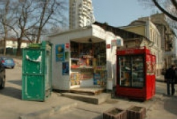 About five thousand stalls legally operate in Kyiv