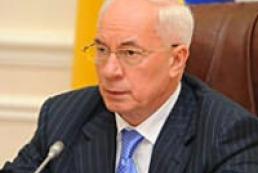 Azarov: Constitution of 1996 marked beginning of new era
