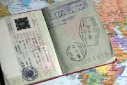 EU-Ukraine visa facilitation agreement comes into fore