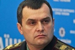 Zakharchenko to report on police office storming in Mykolayiv region
