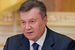 Yanukovych demands strengthen fifth against money laundering