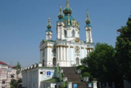 Kyiv lacks funds to complete Andriyivskyy Descent reconstruction