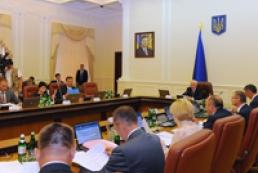 Cabinet postpones meeting until tomorrow