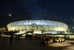 Kyiv to apply for hosting Champions League finals