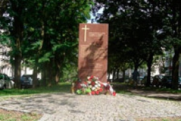 Ruling Polish party against calling Volyn tragedy as genocide