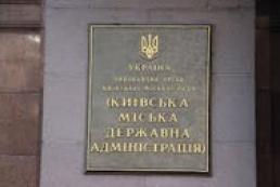 Scuffle near Kyiv Council