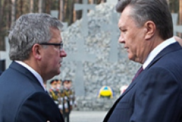 Komorowski about Volyn tragedy: This is crime with evidence of genocide