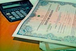Treasury bills to be in demand, Klymenko sure