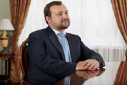 Arbuzov to be acting Prime Minister during Azarov's vacation