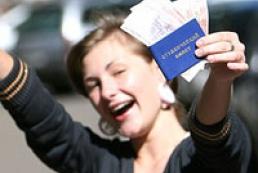 Ukrainian universities receive 1.3 million applications within two weeks
