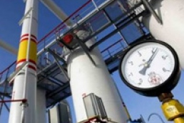 Ukraine imports gas at average price of 407 USD