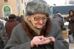 Social Policy Ministry: Pension system needs improvement