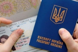 Ukraina Printing House issues daily 15 thousand foreign passports