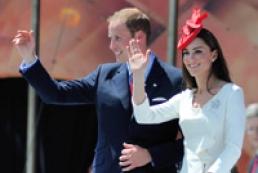 Kate Middleton has a son
