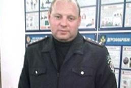 Vradiyivka rapists exhibited new charges