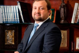 Arbuzov: Trade to support domestic producer