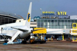 Boryspil Airport director changed