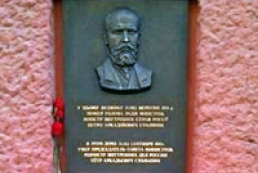 Russian Embassy sends note on Stolypin plaque theft