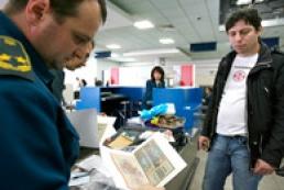 Ukrainian customs officers apply latest technologies