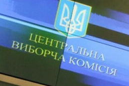 CEC estimates holding parliamentary elections in 2014 at 24 million