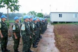 Ukrainian peacekeepers make first flight in Côte d'Ivoire