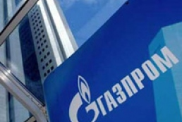 Ukraine to take into account court losses of Gazprom in gas talks
