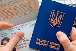 NBU studying issue on illegal use of passports' copies