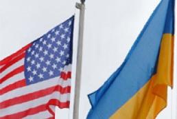 Economic Development Ministry, Peace Corps continue developing Ukrainian communities