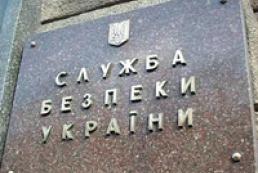 SBU bans entry to Ukraine for U.S. musician desecrated Ukrainian flag